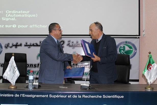 Signature convention U-Constantine 2