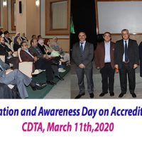 Information and Awareness Day on Accreditation CDTA, March 11, 2020
